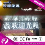 Placa de painel conhecida da mensagem do diodo emissor de luz do texto ao ar livre branco GPRS WiFi da cor