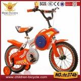 Kein Fahrrad-/Unsex-Fahrrad der Kind-Tc370 für Kind formen