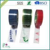 Bande intense d'emballage de Stickness BOPP avec l'impression de logo (P050)