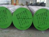Barra rotonda TP304L dell'acciaio inossidabile