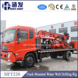 Foreuse montée par camion de l'eau Hft220