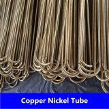 C44300 C68700, C70400, C70600, C70620, C71000, C71500, C71520, Legierungs-Gefäß des kupfernen Nickel-C71640