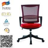 2015 새로운 도매 호화스러운 사무실 직원 의자 회의 Chair/Visitor 의자