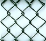 رخيصة [شين لينك] سياج مع [إيس9001] تصديق