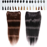 """grampo 18 """" 70g em extensões do cabelo humano para o americano africano"""