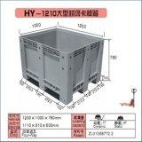 клеть оборудования груза хранения контейнера паллета 1200X1000 пластичная
