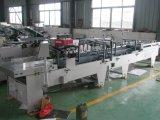 Bolsa de papel que hace compras que hace la máquina (LM-FT-1100A+LM-FB-50)