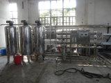装飾的な工場のための2000L/H 400 Gpdの逆浸透システム