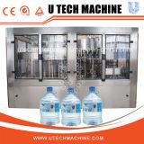 Embotelladora del agua automática 5L de la alta calidad