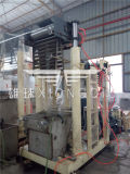 PVC Shrinkable Máquina sopradora de filme
