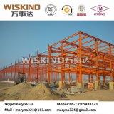 Vorfabrizierte Stahlkonstruktion des Lagers