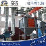 Planta de reciclagem de garrafa de animal de estimação 1500kg / H