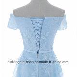 短い袖のAラインの結婚披露宴のガウンが付いている短い新婦付添人の服