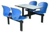 高品質の学校家具の酒保のダイニングテーブル及び椅子