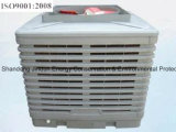 Sale caldo Industrial Air Cooler con Ce Certificate