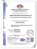 Аттестованный ISO 9001 частей изготовленный на заказ меди точности латунный штемпелюя