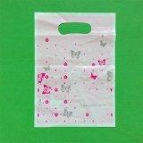 Красивейший полиэтиленовый пакет малый с печатание логоса