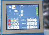 Casemaker 고속 기계