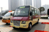 China-populärer Schulbus des Modells SL6750c3f