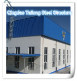 Дешево и Elegent полуфабрикат Steel Frame Warehouse Building