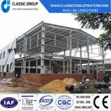容易な造りのマルチ床の鉄骨構造の倉庫か研修会または格納庫