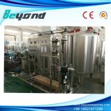 中国のカスタマイズされたDesign Water Treatment Company