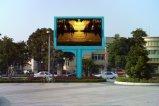 Visualización de pantalla montada en la pared China del surtidor profesional cuadrado grande LED de F6s Skymax con la ISO de la UL RoHS de la FCC del Ce