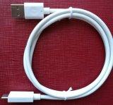 O cabo do telefone móvel para a nova de Huawei