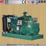 gerador Diesel Soundproof de 40kw 50kVA Yuchai