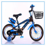 """صناعة من 12 """" 14 """" 16 """" أطفال درّاجة [ل-مزب-058]"""