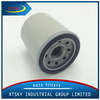 고성능 자동 기름 필터 15209-65f00