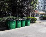 Sacs d'ordures biodégradables en plastique noirs