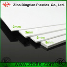 Strati rigidi del PVC 1-32mm