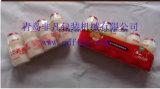 自動飲料のびんの収縮包装機械