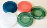 بلاستيكيّة غطاء/زجاجة تغذية/غطاء بلاستيكيّة ([سّ4301])