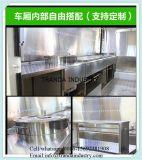 Essence chinoise à double couche couche de crème fourneau de gaz cuisine fourgonnettes