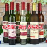 de Verpakking van het Bier van het Glas van de Container van het Glas 500ml 750ml/de Fles van het Glas van de Wijn