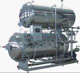 工場価格のステンレス鋼食糧のための高温圧力蒸気オートクレーブ(滅菌装置)