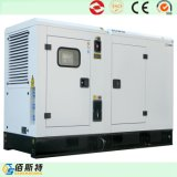 75kVA Water-Cooled携帯用天燃ガスの発電機セット