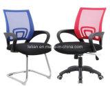Chaise d'ordinateur de personnel administratif, chaise de bras de maille (LL-OF009)
