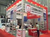 Changchai Mutiシリンダーディーゼル機関N485qdのエンジン始動器(QD158)