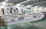 Barco inflável rígido novo de 2014 (4.8m, 1.2mmPVC)