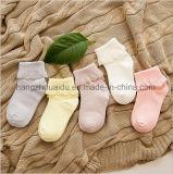通りの方法星の赤ん坊の綿のソックス