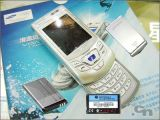 Batterie de téléphone portable