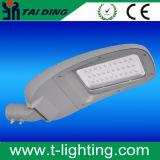 알루미늄 옥외 LED 가로등 정착물 150W IP65는 백색/온난한 백색을 냉각한다