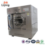 Xgq-50 Hotel Commercial Laundry Equipment/Industrial Washing Equipment/Industrial Washer Machine (15-100KG)