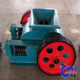 trituradora de rodillo 2pg para la talla fina de la descarga