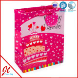 Brithday Geschenk-Papierbeutel, Papierbeutel, Packpapier-Beutel, kaufender Papierbeutel