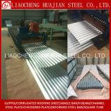 亜鉛屋根ふきシートのための波形の金属板