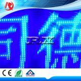 P10は青い管チップカラーLED表示Module/LED表示印を選抜する